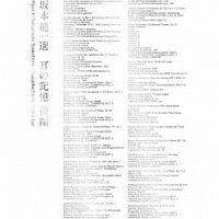 坂本龍一 選 耳の記憶 後編 Ryuichi Sakamoto Selections / Recollections of the Ear