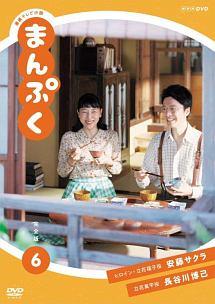 連続テレビ小説 まんぷく
