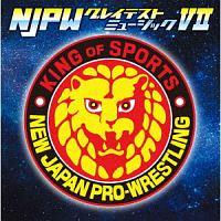 新日本プロレスリング NJPWグレイテストミュージックVII