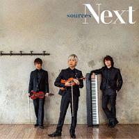 MIDORI TAKADA & LAFAWNDAH『Next』