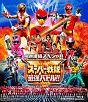 4週連続スペシャル スーパー戦隊最強バトル!! 特別版