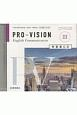 PRO-VISION English Communication3 学習用CD