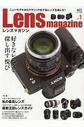 Lens Magazine