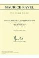 ラヴェル ピアノ作品集<日本語ライセンス版> 連弾 マ・メール・ロア/亡き王女のためのパヴァーヌ