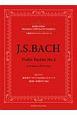上野耕平サクソフォンマスターピース J.S.バッハ 無伴奏ヴァイオリンのためのパルティータ第2番ニ短調