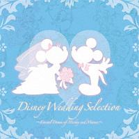 TOKYO GRAND ORCHESTRA『Disney Wedding Selection~Eternal dream of Mickey and Minnie.~』