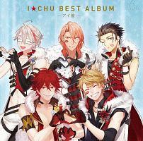 アイ★チュウ BEST ALBUM
