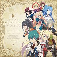 Masayoshi Minoshima『グリムノーツ The Animation オリジナル・サウンドトラック』