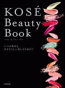 『KOSE Beauty Book いつの時代も、あなたらしい美しさを求めて』J-POP研究会