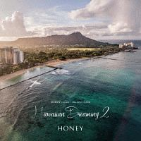 HONEY meets ISLAND CAFE Hawaiian Dreaming 2