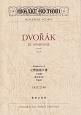 ドヴォルジャーク 交響曲第9番 ホ短調〈新世界より〉