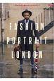ファッションポートレート ロンドン