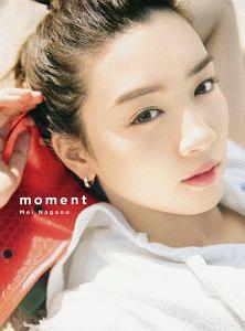 「moment」 永野芽郁 1st写真集