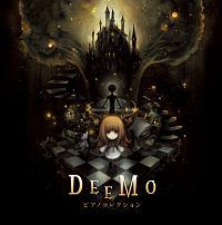 ジェイコブ・コーラー『DEEMO ピアノコレクション』