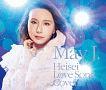 平成ラブソングカバーズ supported by DAM(DVD付)
