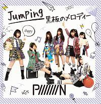 PiiiiiiiN『Jumping/黒板のメロディー』