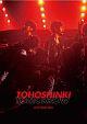 東方神起 LIVE TOUR 2018 ~TOMORROW~(通常盤)