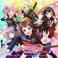 BanG Dream!『バンドリ! ガールズバンドパーティ! カバーコレクション Vol.2』