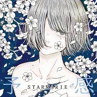 STARMARIE『予感』