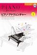 ピアノ・アドヴェンチャー レッスン&セオリー レベル1 CD付き