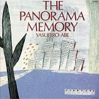 THE PANORAMA MEMORY