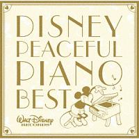 ハワード・アッシュマン『ディズニー・ピースフル・ピアノ BEST』