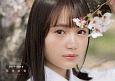尾崎由香 オフィシャルスクールカレンダー 2019-2020