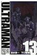 ULTRAMAN(13)