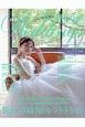 Be Bridal HIROSHIMA Wedding's 2019 (45)