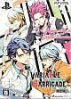 VARIABLE BARRICADE <限定版>