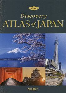 Discovery Atlas of JAPAN