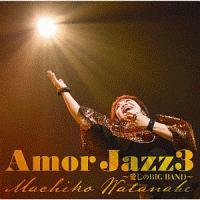 Amor Jazz 3