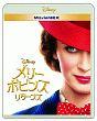 メリー・ポピンズ リターンズ MovieNEX(Blu-ray&DVD)