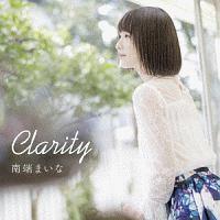 ジャン・ホーグ『Clarity』