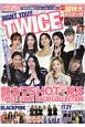 K-POP GIRLS BEST COLLECTION WANT YOU!! TWICE