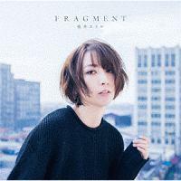 山田裕貴『FRAGMENT』