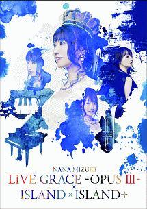 筧美和子『NANA MIZUKI LIVE GRACE -OPUS III-×ISLAND×ISLAND+』
