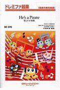 『彼こそが海賊 ドレミファ器楽〈器楽合奏用楽譜〉』ハンス・ジマー