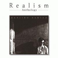 Realism~Anthology~