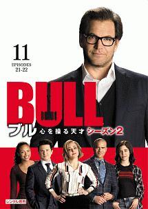 ポール・アタナシオ『BULL/ブル 心を操る天才 シーズン2』