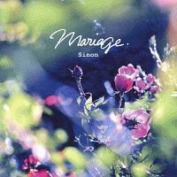 sinon『Mariage』