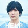HELP(DVD付)