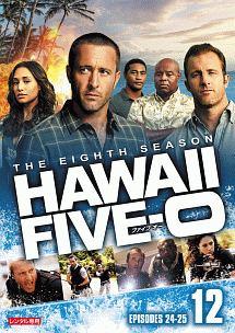 アレックス・オローリン『Hawaii Five-0 シーズン8』