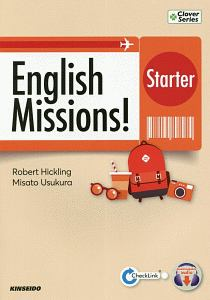 English Missions!Starter Clover Series