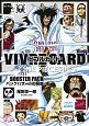 VIVRE CARD〜ONE PIECE図鑑〜 BOOSTER PACK パンクハザードの脅威!!