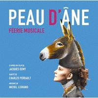 ミシェル・ルグラン『ミュージカル「ロバと王女」オリジナル・サウンドトラック』