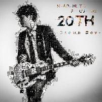 藤木直人『20th-Grown Boy-』