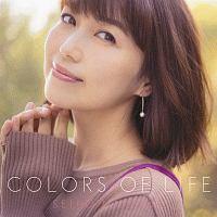 山崎育三郎『Colors of Life』