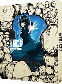 ワンパンマン SEASON 2 第3巻(特装限定版)