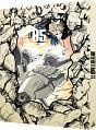 ワンパンマン SEASON 2 第5巻(特装限定版)